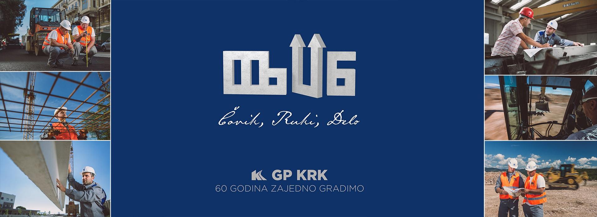GP Krk - 60. obljetnica